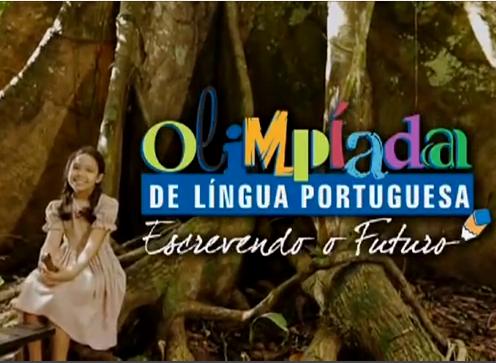 Thumb para vídeo geral Olimpíada de Língua Portuguesa 2014